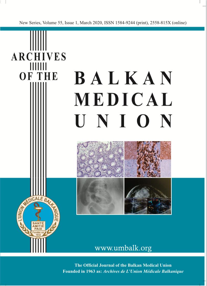 ცენტრის კვლევის შედეგები საერთაშორისო რეფერირებად ჟურნალში Archives of the Balkan Medical Union