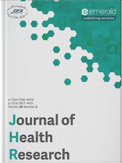 """ცენტრში მომზადებული სამეცნიერო ნაშრომი გავლენიან გამოცემაში """"Journal of Health Research"""" გამოქვეყნდა"""